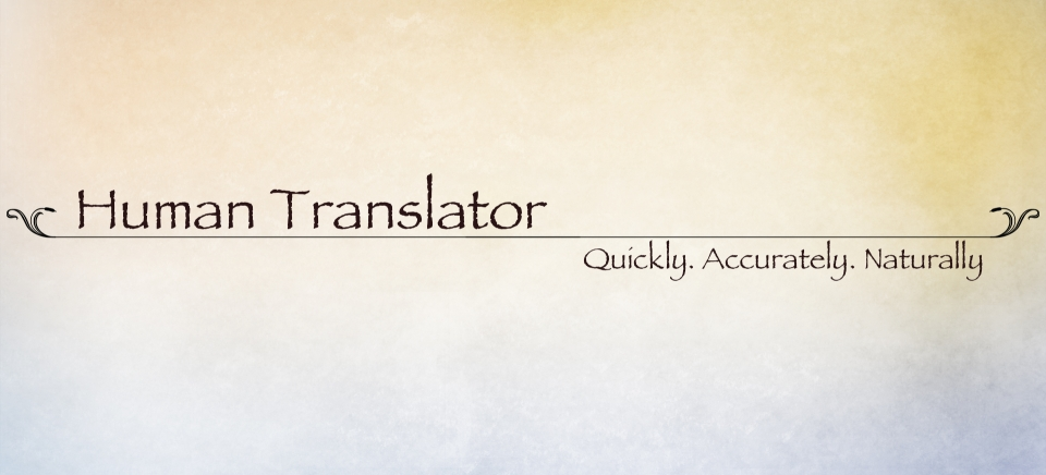 Humantranslator
